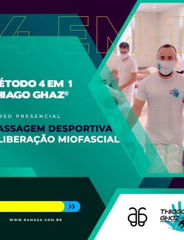 Curso de Massagem Desportiva e Liberação Miofascial – EM BREVE NOVA DATA